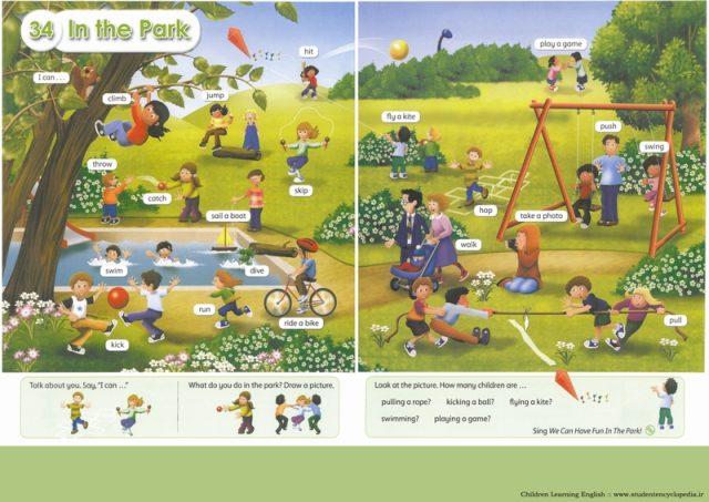 پوستر تصویری یادگیری زبان انگلیسی برای کودک و مهدکودک