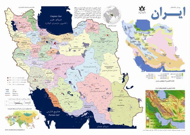 پوستر نقشه ایران - سیاسی- طبیعی - آب و هوایی